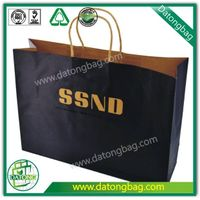 customize craft paper bag shopping bag