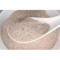 Mochacino Flavored Powder thumbnail image