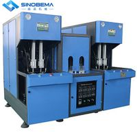 2+2 cavity, semi-automatic blow molding machine. 200ml to 2000ml. thumbnail image