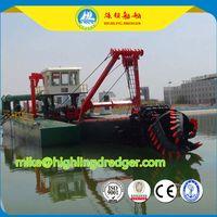 1500m³ river sand cutter suction dredger thumbnail image