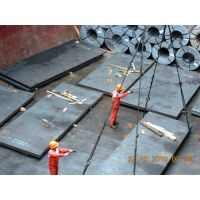 Offshore platform A131 Grade AH32/AH36 HR shipbuilding steel plate