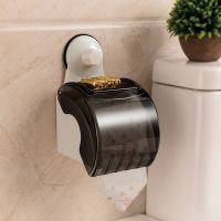 China Supplier Bathroom Accessories Wall Mounted Toilet Paper Holder