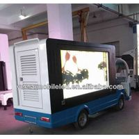YEESO Mobile LED Electric Digital Advertising Van YES-M5