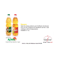 Nawara sunflower oil & Corn oil