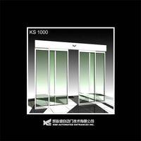 KS1000 sliding door