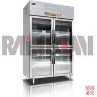 4 glass door upright display chiller thumbnail image