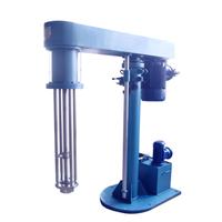 EH-Type mixer