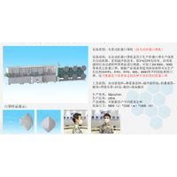 KN95 headband folding mask integrated machine