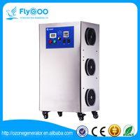 Ozone Generator ceramic discharge tube of water treatment thumbnail image
