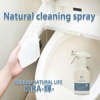 """Natural Cleaning Spray[Menage Natural Life] """"KIRA"""" Alcohol Free thumbnail image"""