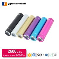 PT-70 2600mAh Round Torch Power Bank