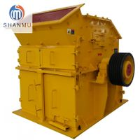Impact Fine Crusher from professional manufacturer