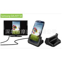 Samsung Galaxy S4 cradle charger HDMI