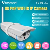 hot sale HD 720p CCTV System solar powered wireless outdoor ip camera