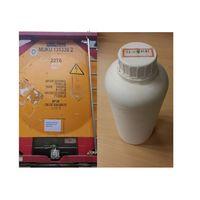 Caprylic capric acid blend/C8C10 fatty acid/CAS:68937-75-7 thumbnail image