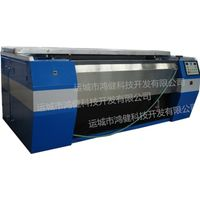 find electroplating online industrial packaging machines for rotogravure printing cylinder