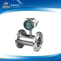 compressed air flowmeter thumbnail image