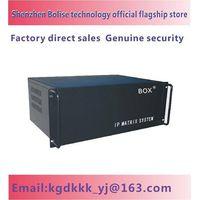 4-Screen HD Digital Matrix Switcher HD Digital Matrix Matrix Switcher