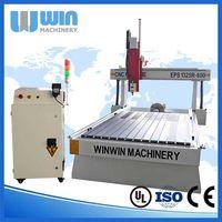 China EPS1325R-600 Rotary Cutting Machine thumbnail image