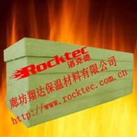 Qualified Rock wool for Curtain Wall and Composite thumbnail image