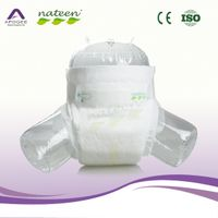Disposable baby nappy baby diaper thumbnail image
