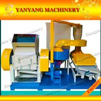 cable wire recycling machine thumbnail image
