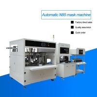 N95 Face Mask Making Machine Auto Non-Woven Cup Face Mask Machine