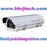 520TVL IR 50m Waterproof CCD Camera
