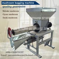 Shiitake pleurotus mushroom cultivation spawn bag bagging machine