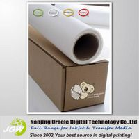 75gsm,24'',36'',44'',52'',63'',64'' inkjet sublimation paper, fast dry