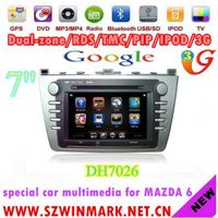 7inch double din special HD touch screen car DVD player for Mazda 6 DH7026 thumbnail image