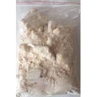 LidocaIne Powder cas:7681-76-7 thumbnail image