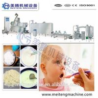 2017 Best performance automatic baby powder food machine