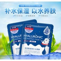 10 Pieces Hyaluronic Acid Tight Rehydration Mask Pores Moisturizing Silk Mask Paste