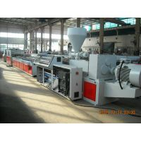 YF-600 PVC window & door profile production line