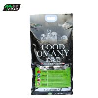 pet dog food supplier