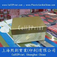 Paper Gift Box Shanghai China