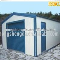 Low cost of steel structure prefabricated warehouse workshop for sale thumbnail image