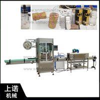 Automatic bottle label sleeve shrink machine for glass / plastic bottle thumbnail image