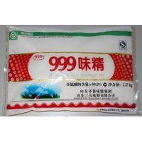 99% food grade MSG(monosodium glutamate), food additive manufacture
