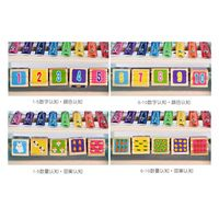 Cognition Educational Wooden Hammer Music Toys thumbnail image