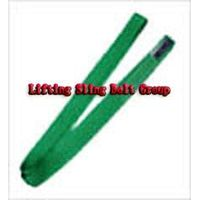 Lifting sling,Polyester sling,Webbing sling thumbnail image