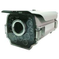 Full HD 80M IR Motorized IP Camera thumbnail image