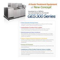 GES 300 Series