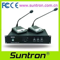Suntron ACS4000M Discussion Conference System thumbnail image