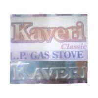 AVNI GROUP OF COMPANIES INDIA, KAVERI INTERNATIONAL INDIA ( K.I.I. ) thumbnail image
