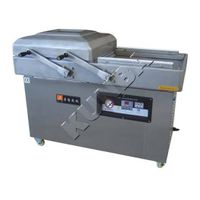 DZ-500/2SA double chamber vacuum packaging machine (deep)
