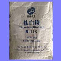 Titanium Dioxide R-118