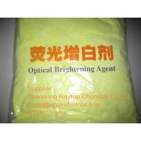 Plastic Optical Brightener OB1 Greenish for PET with best price and good quality