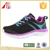 make your own brand casual sport children kids shoes thumbnail image